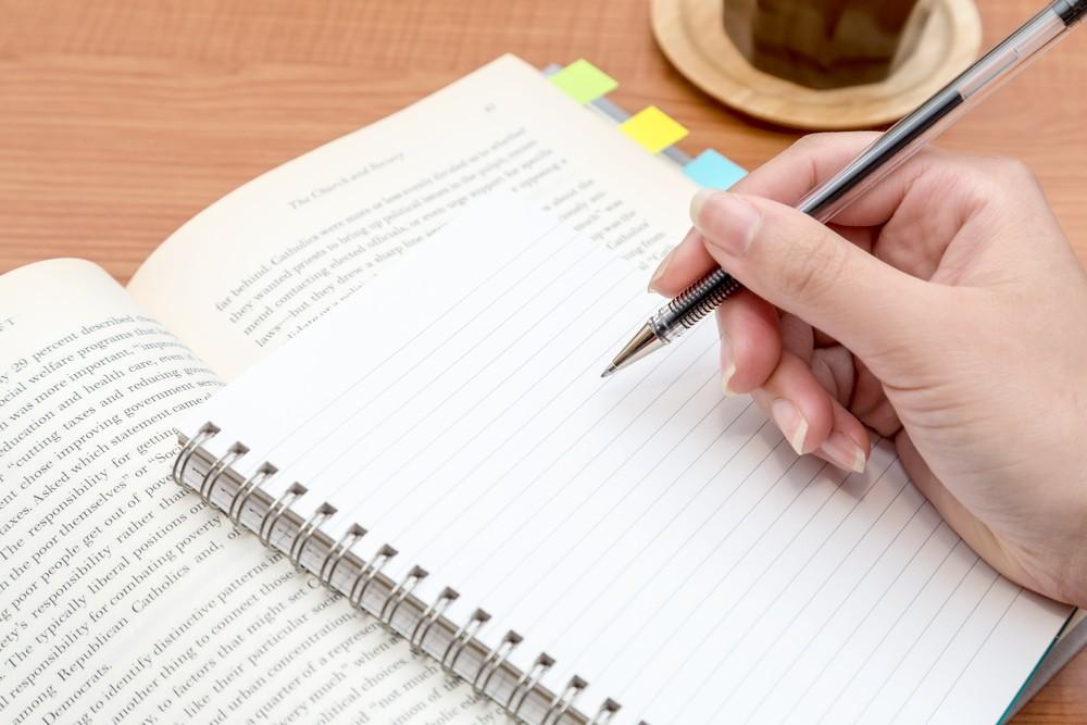 ノートと参考書