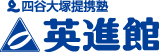 logo_index_yotsuya