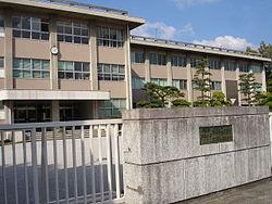 広島大学附属福山高校