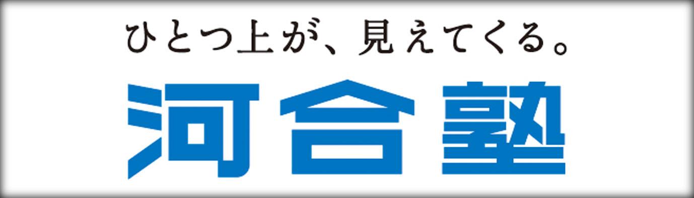 Kawaijuku