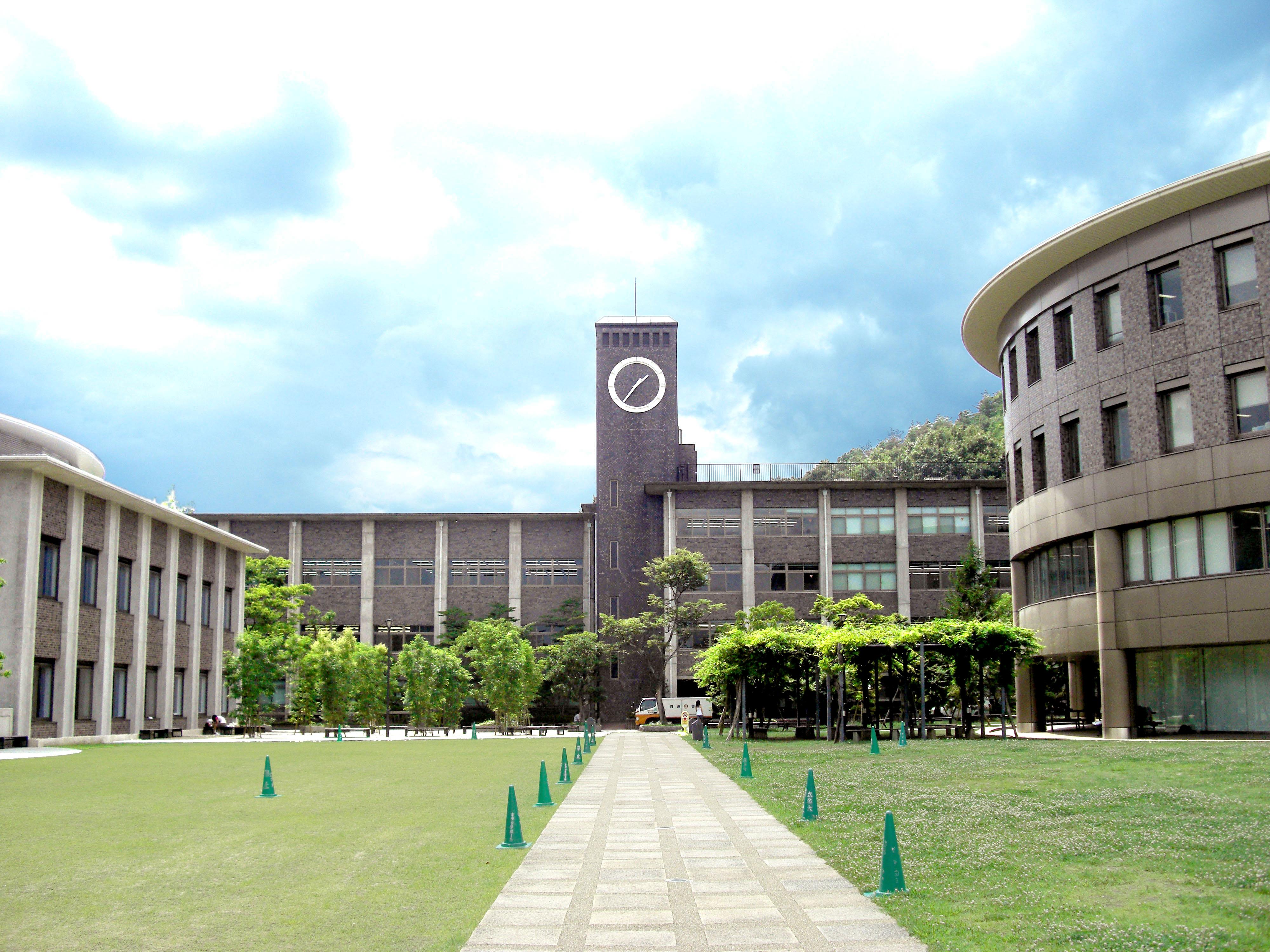 Ritsumeikan_University_Kinugasa_Campus