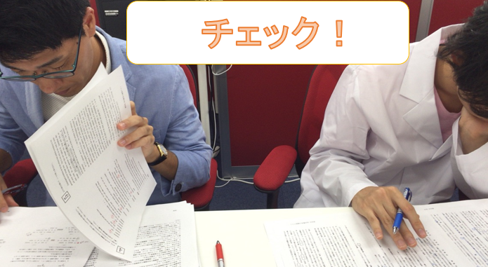 石田先生×久保木先生