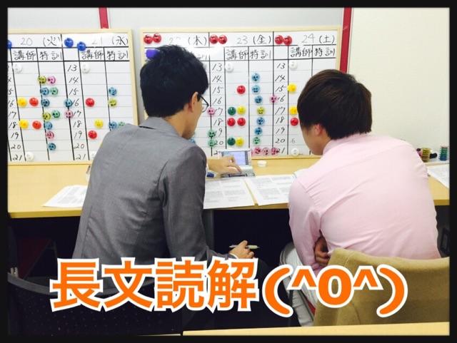 15.10.21 石田先生×岸君