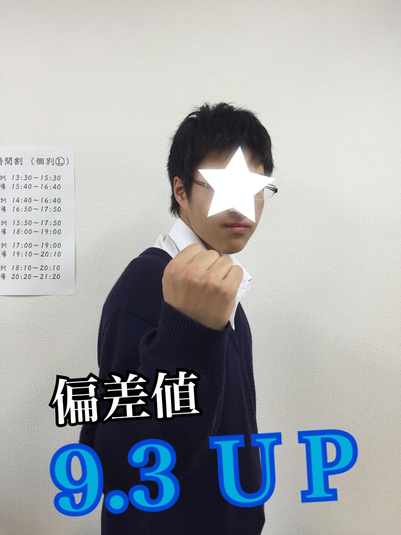 15.10.17 田中くん