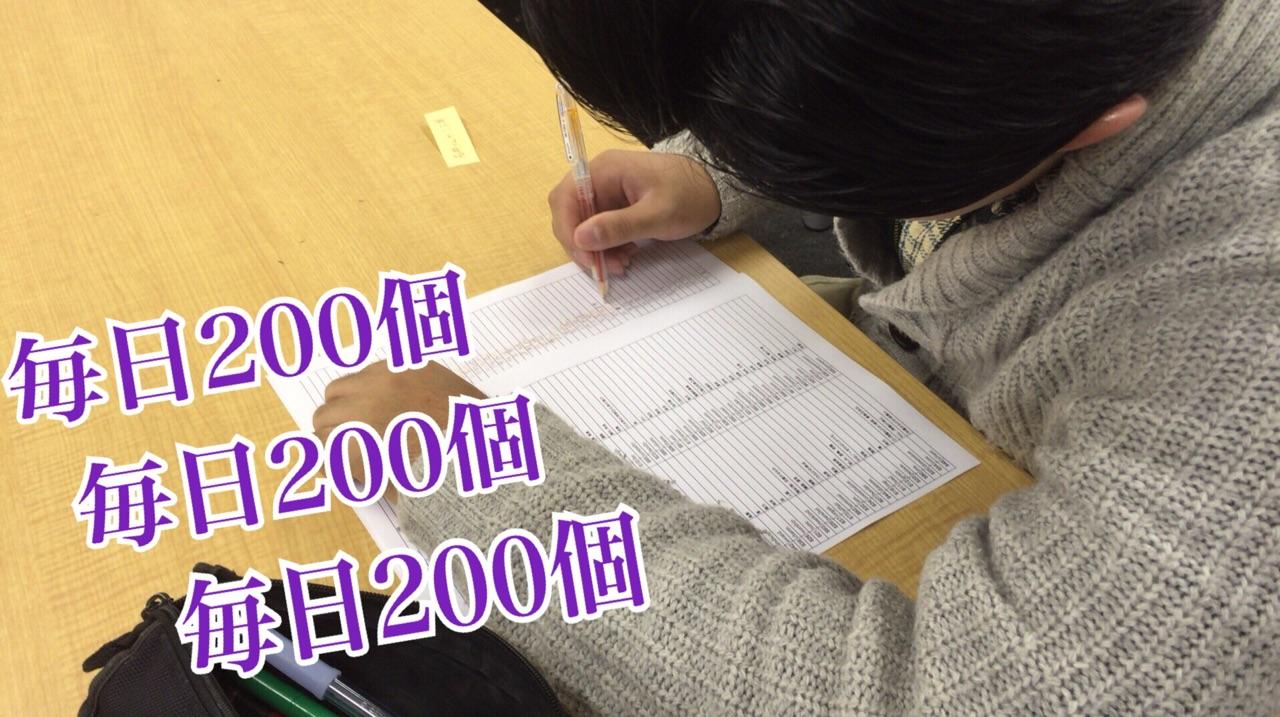 15.10.17 石井君