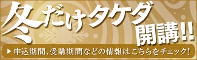 fuyu_2015