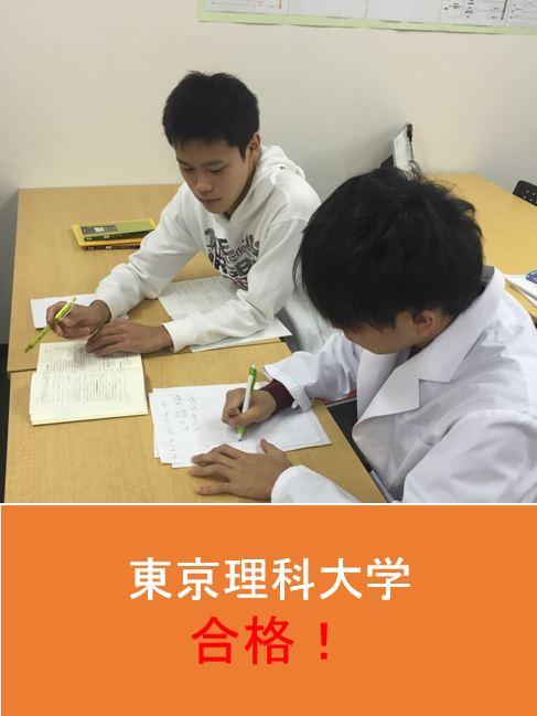 15.11.6 高橋くんと阿野先生