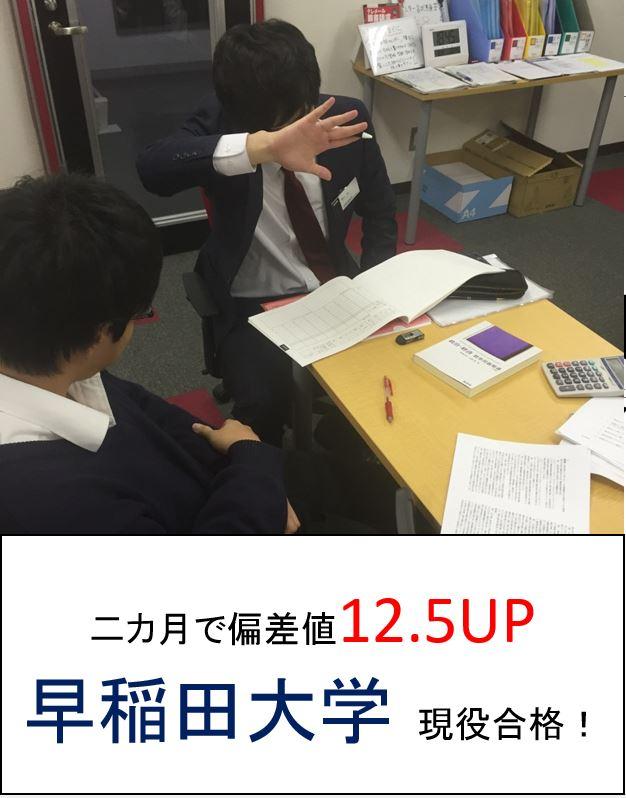 15.11.30 田中くん