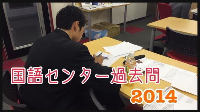 15.11.4 藤岡君