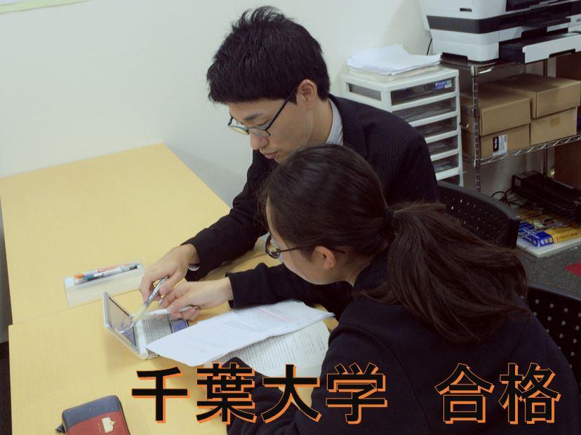 15.11.20 藤井ちゃん いしだせんせい