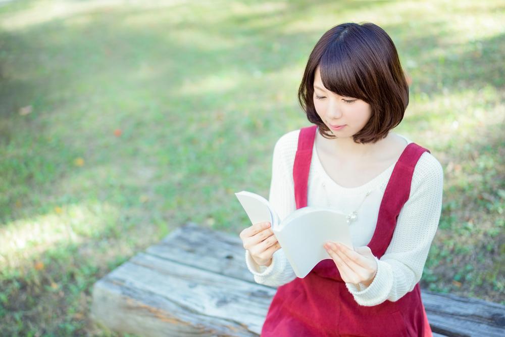 公園で読書