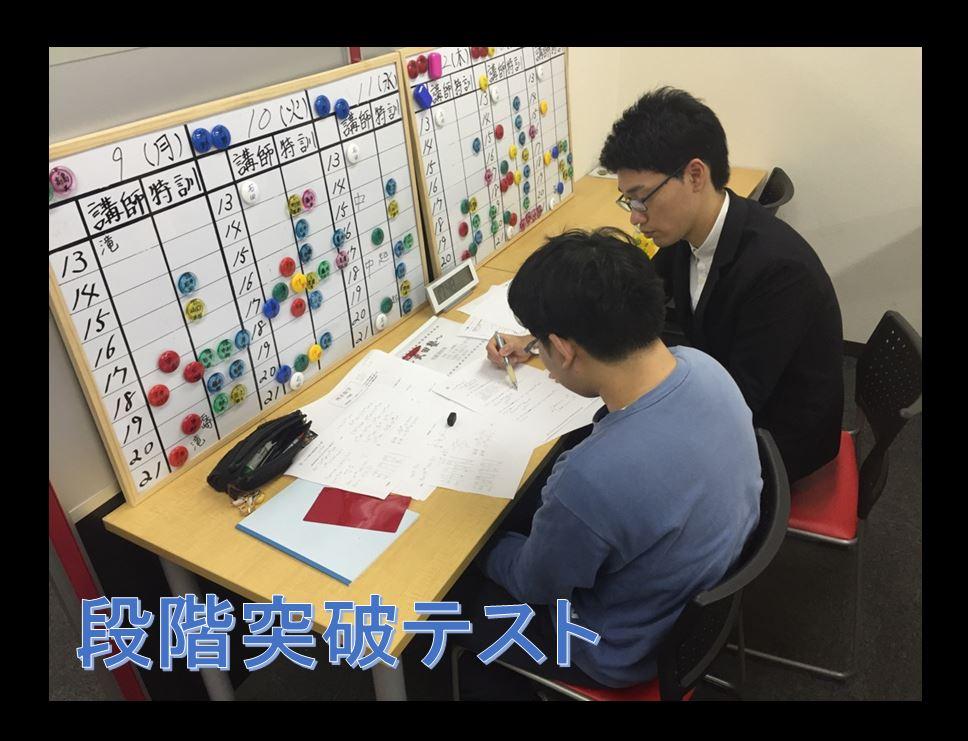 15.11.11 石田先生 山口くん