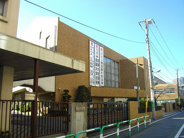 640px-Jumonji_Junior_and_Senior_High_School