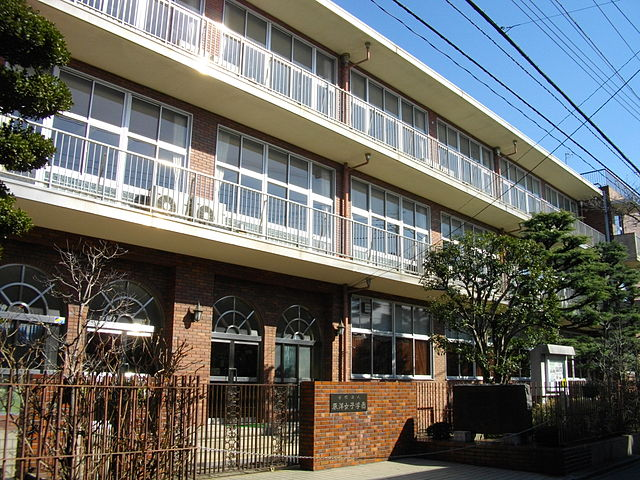 640px-Toyojoshi_Senior_High_School