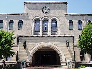 神戸大学 国語