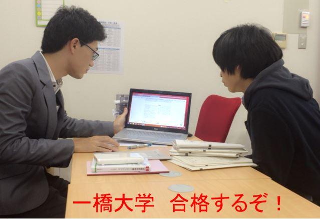15.12.01 町田くんと石田先生