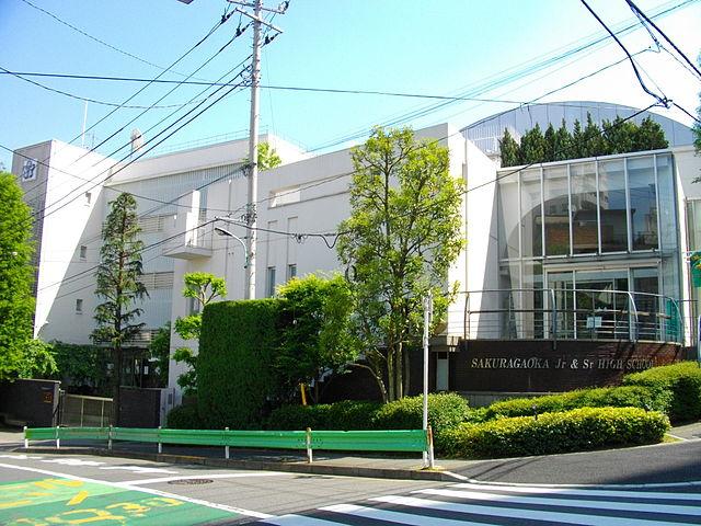 640px-Sakuragaoka_Jr.&_Sr._High_School
