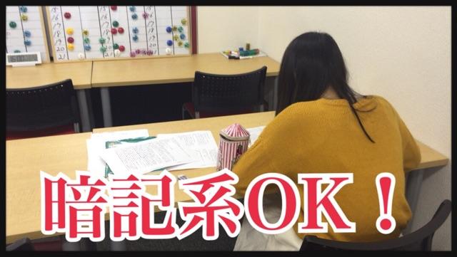 15.2.13 伊藤さん
