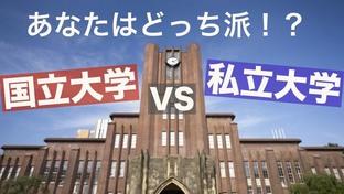 juku_entry_images_image