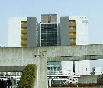 三重 大学 工学部
