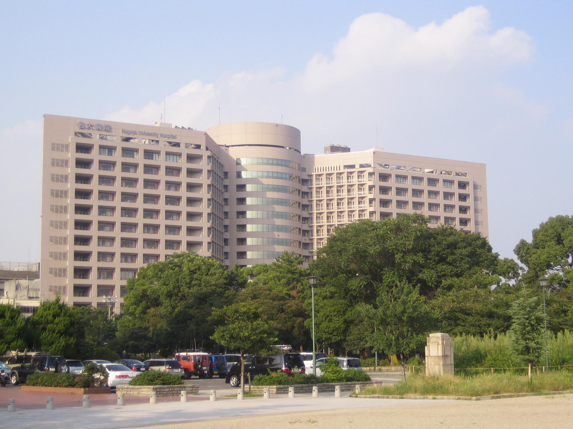 Nagoya_University_Hospital