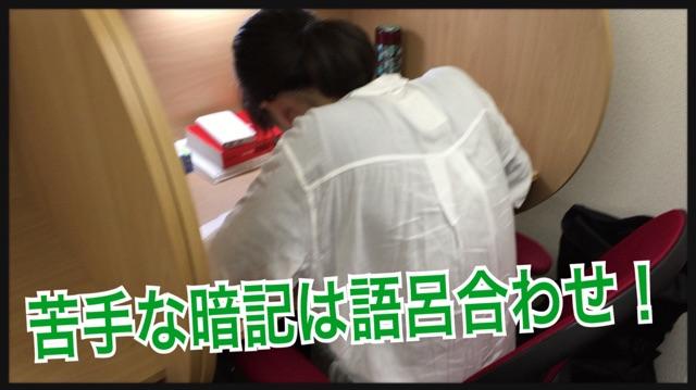 16.5.26 末廣さん