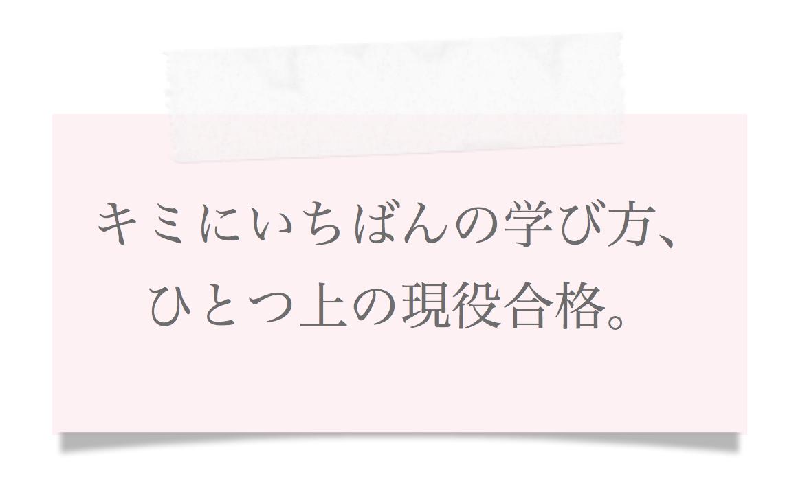oyama_kawaijuku