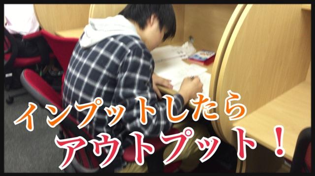 16.5.16 鎌田君