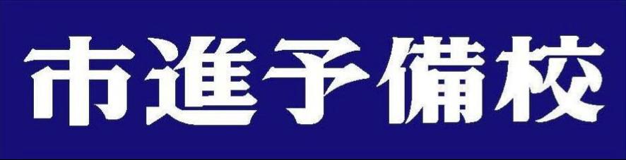 ichishin