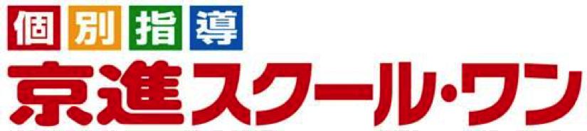 keishin