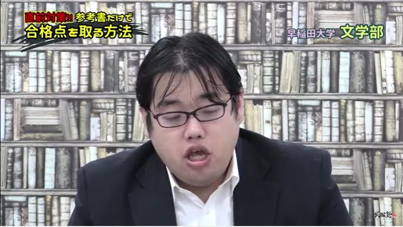 動画】おすすめ動画の紹介~早稲...