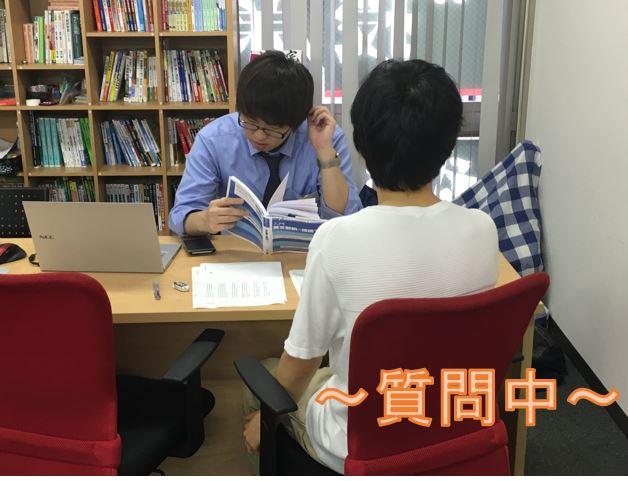 16.07.28榎本君と瀧口さん
