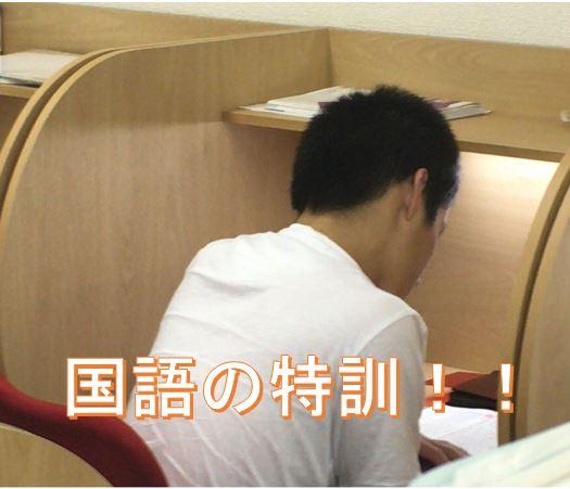 16.07.27 藤井くん