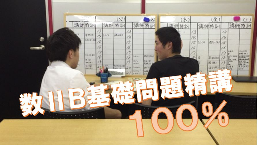16.7.23 橋井くん