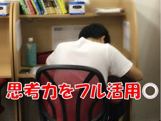 16.07.21 塩谷君