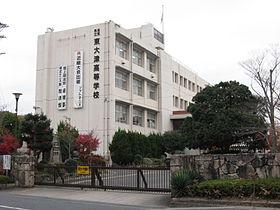 東大津高校 の評判・口コミを紹介します!