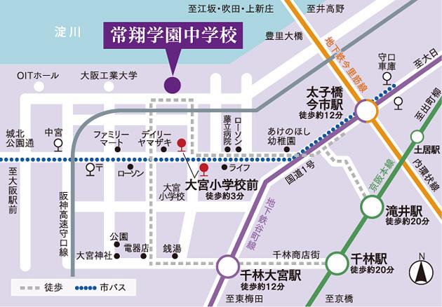 常翔駅からのアクセス