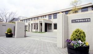 school_kouyougakuin