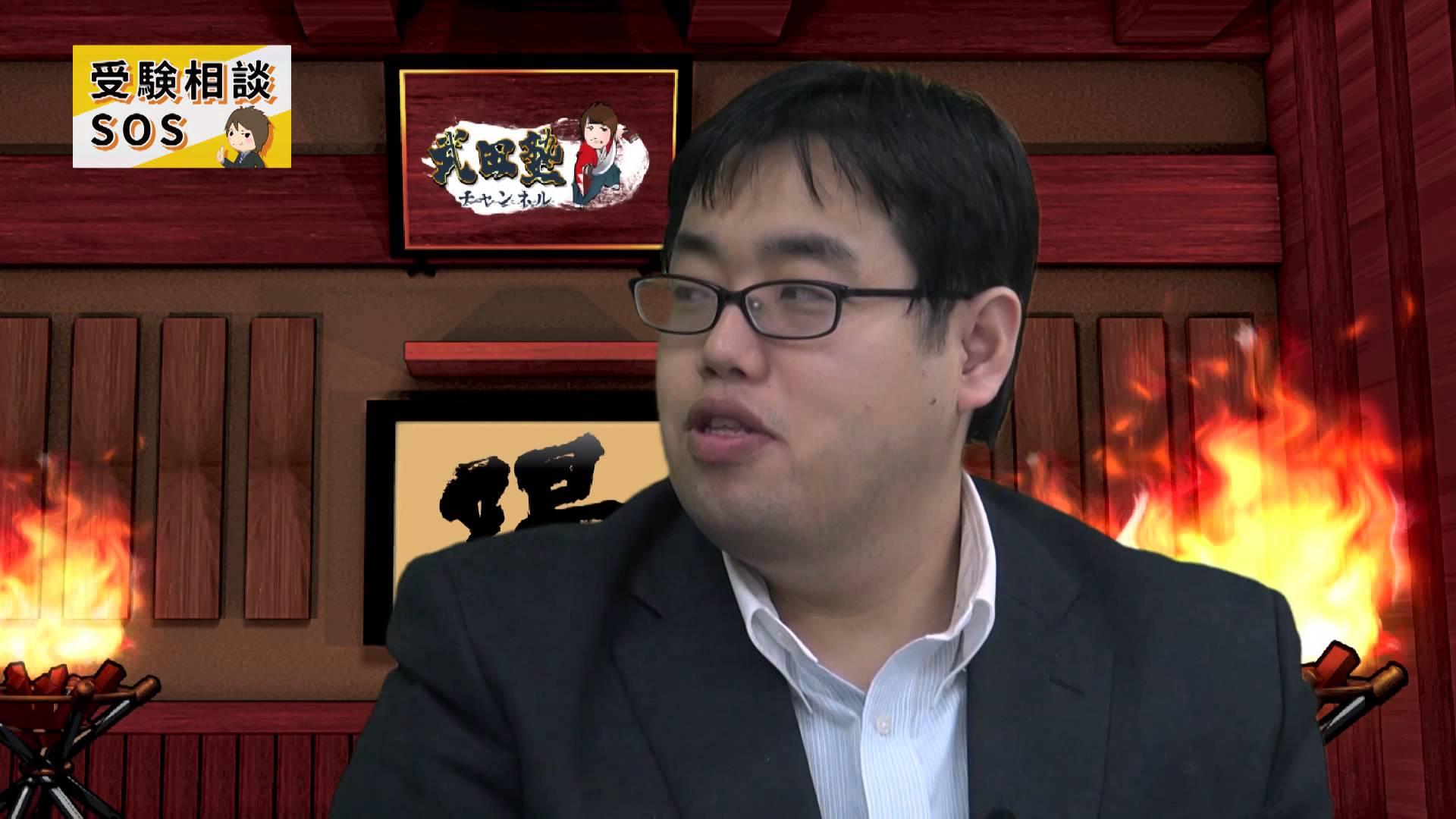【vol.101】中森先生と山火先生に会える!? 受験相談SOS