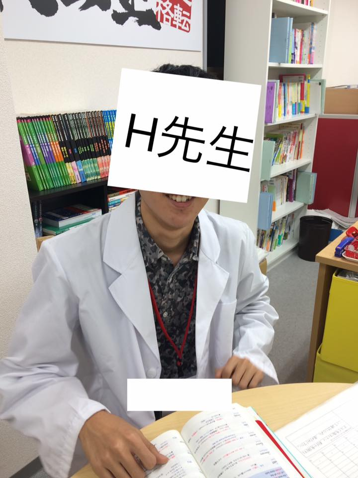 hayasi1