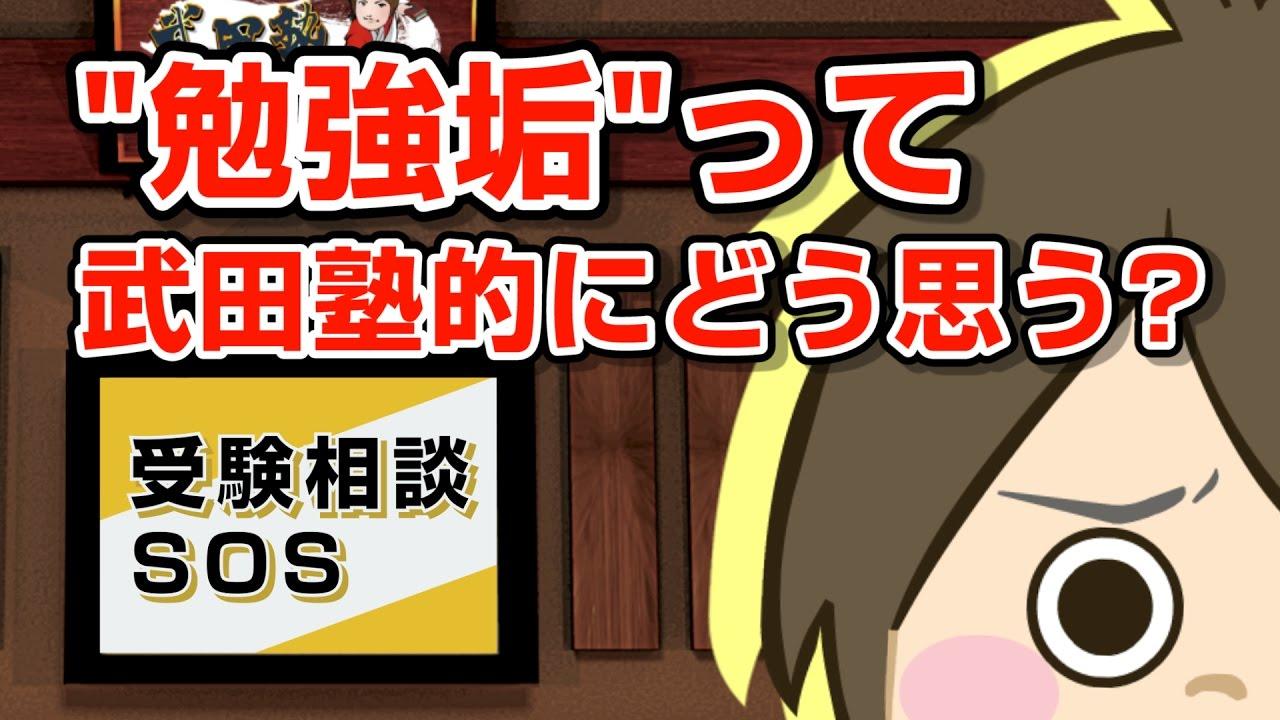 【vol.779】中森&高田の「