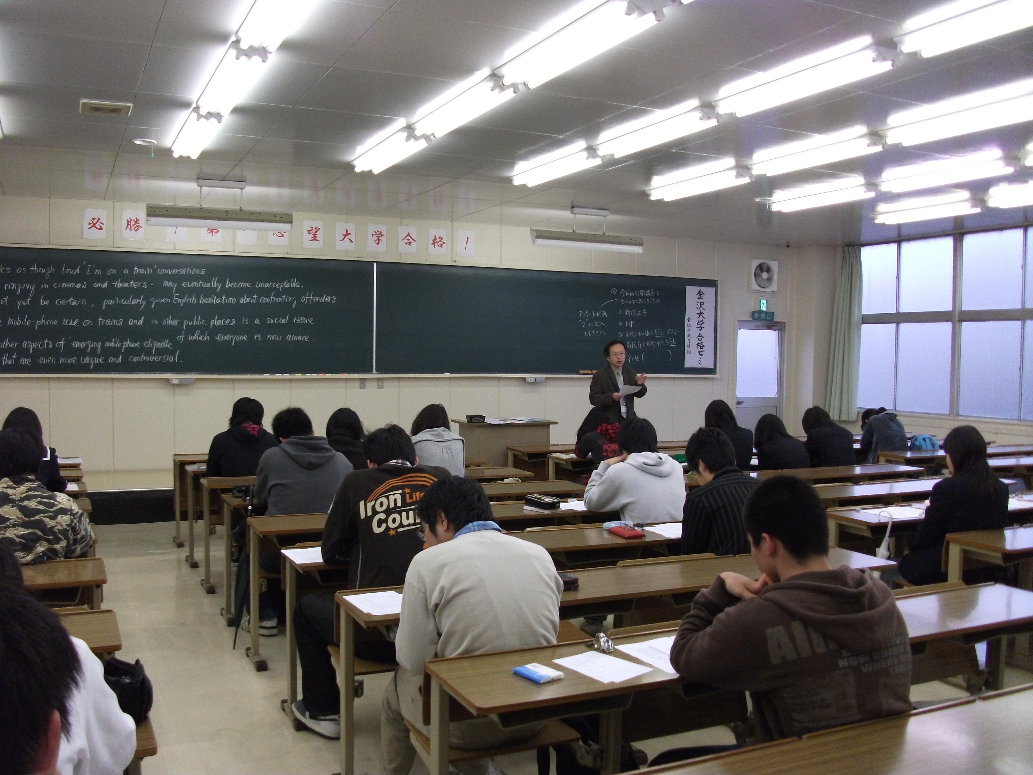 神戸の大手予備校に入って成績が...
