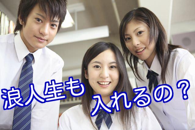 「わかる出来るやってみる 武田塾」の画像検索結果