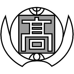 尼崎稲園高校在籍の武田塾生の勉強方法