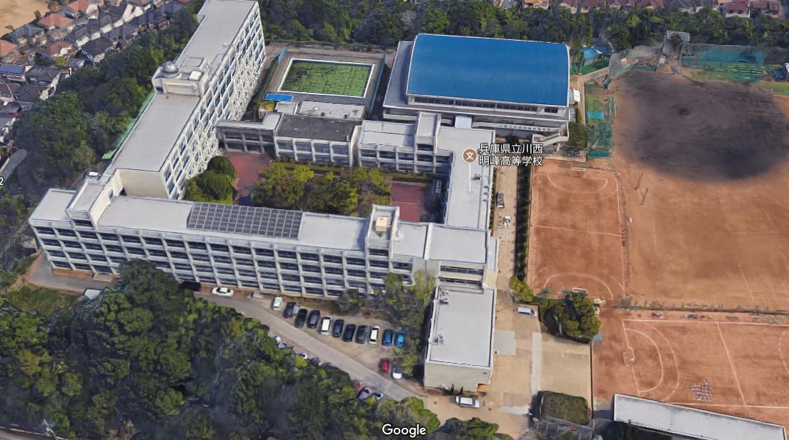 値 高校 川西 明峰 偏差 兵庫県|高校偏差値ランキング情報|令和3年度(2021年度)