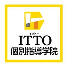 ITTO個別指導学院伊丹南野校の料金と費用