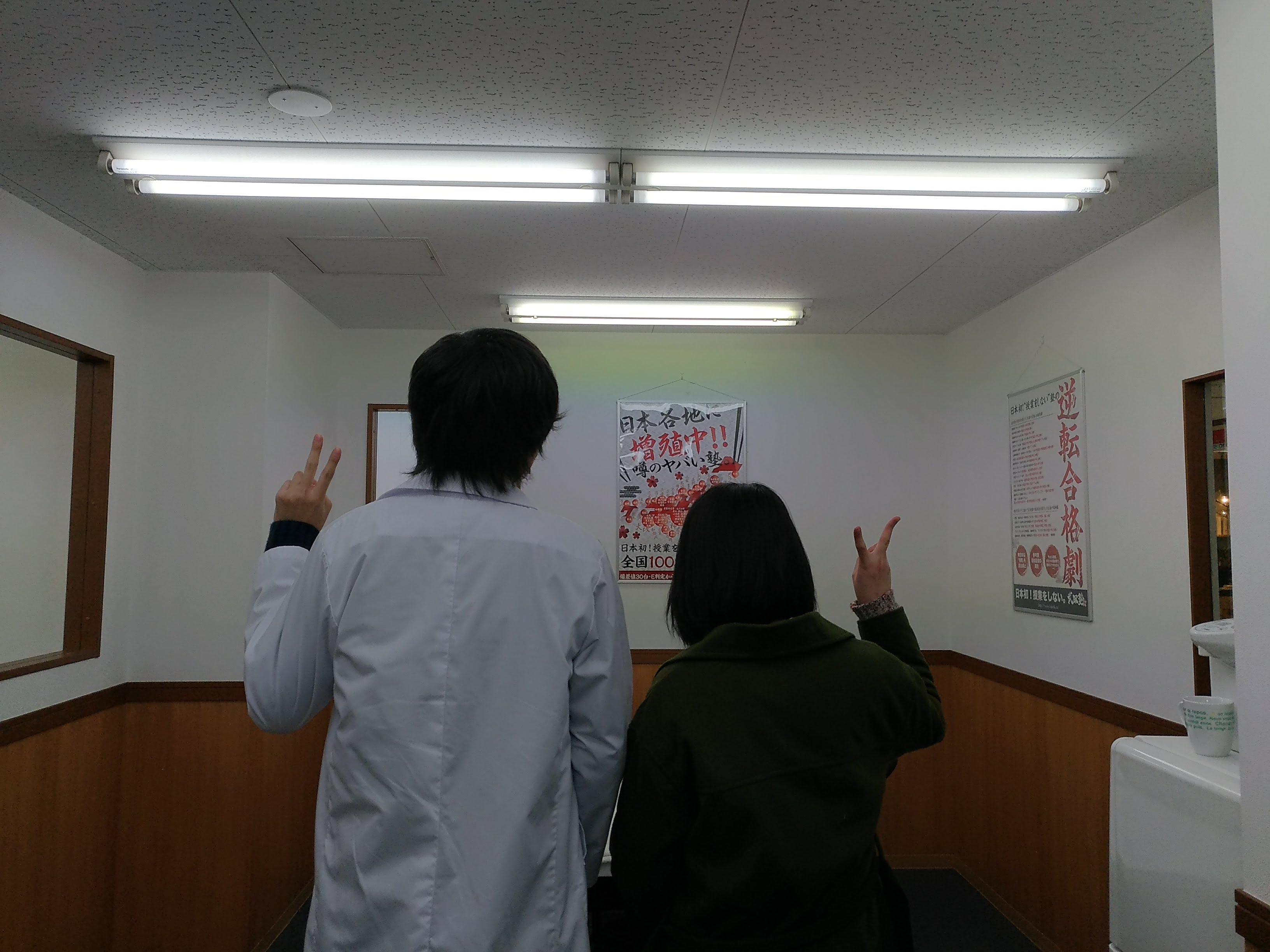 【合格体験記】伊丹校初の合格者誕生!!京都外国語大学
