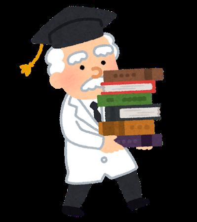 理系科目は参考書より授業の方が理解が深まる?!〜大学受験のコツ〜