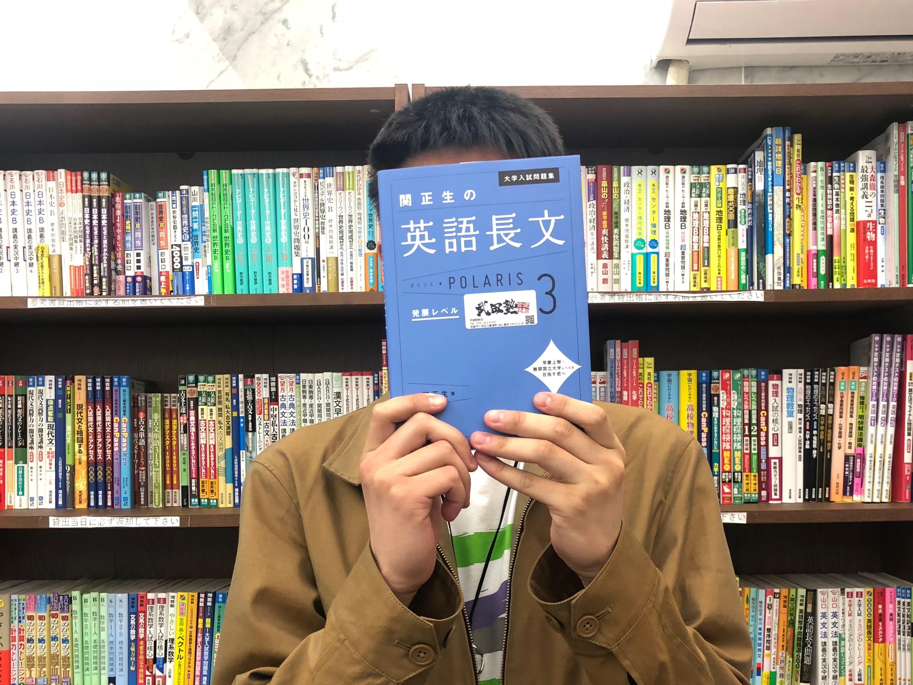 神戸大学現役合格 !