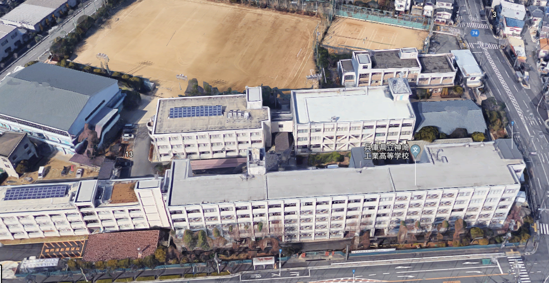 神崎工業高校 高校紹介 偏差値・進学実績など 神崎工業高等学校